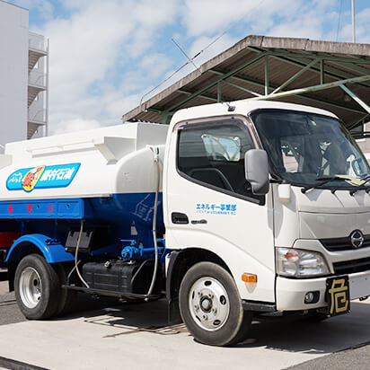 LPガス・灯油・関連商品 サムネイル